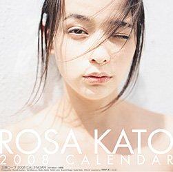 加藤ローサ 2008年カレンダー