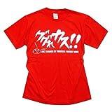 2ちゃんねる Tシャツ - ググれカス ggrks RED L