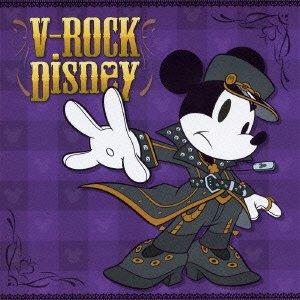 【torrent】【音楽CD】V-Rock Disney[zip]