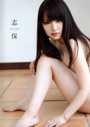 志保 写真集 『 志保 』 [大型本] / 西田 幸樹 (写真); ワニブックス (刊)