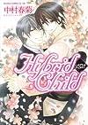 Hybrid Child (あすかコミックスCL-DX)