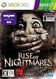 RISE OF NIGHTMARES(ライズ オブ ナイトメア)【CEROレーティング「Z」】