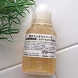 「髪のNMF原料混合液」トリートメントの素・60ml
