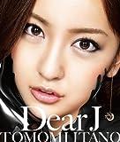 Dear J(Type-B)(DVD付)