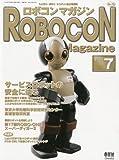 ROBOCON Magazine (ロボコンマガジン) 2010年 07月号 [雑誌]