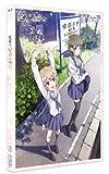 花咲くいろは 2 [Blu-ray]