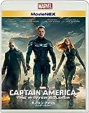 キャプテン・アメリカ/ウィンター・ソルジャー MovieNEX [ブルーレイ+DVD+デジタルコピー(クラウド対応)+MovieNEXワールド] [Blu-ray]