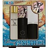 NESCRE Perfume of ONEPIECE Ver.shirahoshi 15mL 専用バッグインケース付 日本製 【HTRC3】