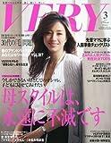 VERY (ヴェリィ) 2011年 03月号 [雑誌]
