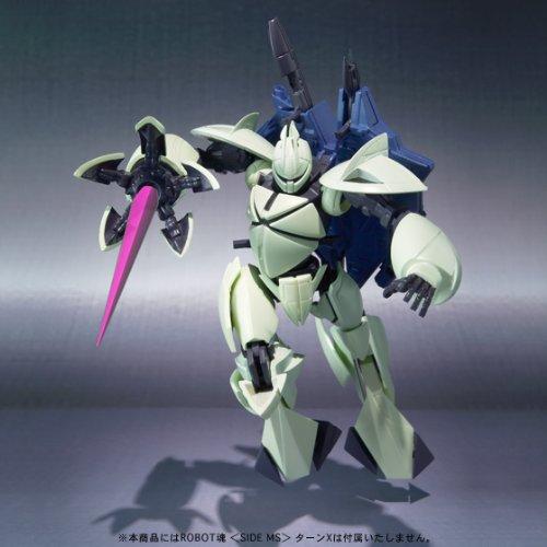 ROBOT魂 <SIDE MS> ∀ガンダムシリーズ用 武器セット