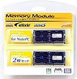 シー・エフ・デー販売 Elixir ノート用メモリ DDR3 SO-DIMM PC3-12800 CL11 4GB 2枚組  W3N1600Q-4G