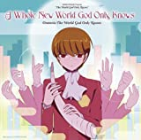 A Whole New World God Only Knows 神のみぞ知るセカイII/OPテーマ
