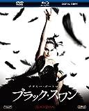 ブラック・スワン 3枚組ブルーレイ&DVD&デジタルコピー(ブルーレイケース)〔初回生産限定〕 [Blu-ray]