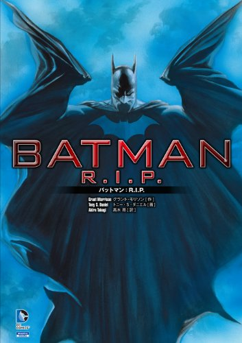 バットマン:R.I.P. (ShoPro Books)