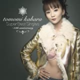Super Best Singles~10th Anniversary