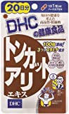 DHC トンカットアリエキス (20日分) 20粒