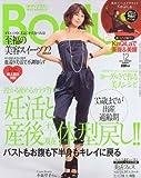 Body+ (ボディプラス) 2012年 12月号 [雑誌]