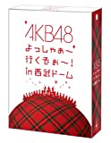 AKB48 よっしゃぁ~行くぞぉ~!in 西武ドーム スペシャルBOX [DVD]