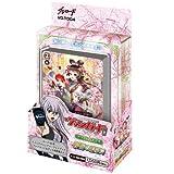 カードファイト!! ヴァンガード トライアルデッキ VG-TD04 桜花の姫巫女