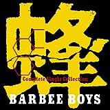 蜂-BARBEE BOYS Complete Single Collection-