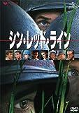 シン・レッド・ライン 【VALUE PRICE 1500円】 [DVD]
