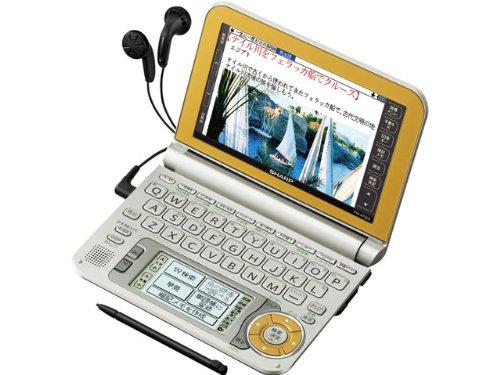 SHARP 電子辞書 Brain (ブレーン) PW-A7000 ゴールド PW-A7000-N 生活総合 120コンテンツ 100動画 カラ-液晶 Wタッチ画面 Power Body 5.6型タッチパネル