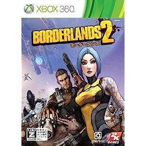 Borderlands 2 (ボーダーランズ2) (初回生産特典DLC「パーティ パック」同梱) 予約特典「プレミアクラブ」&「クリーチャ・スロタドム」付き