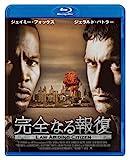 完全なる報復 Blu-ray Disc