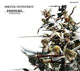 DISSIDIA FINAL FANTASY Original Soundtrack