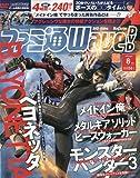 ファミ通 Wave (ウェイブ) DVD 2009年 08月号 [雑誌]