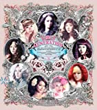少女時代(GIRL'S GENERATION) / THE BOYS, 3rd Album(韓国盤)