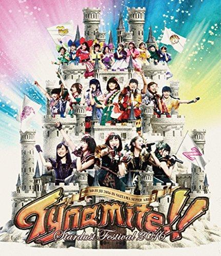 俺の藤井 2016 in さいたまスーパーアリーナ~Tynamite!!~ やっぱりライブ! スタフェス~2016~ [Blu-ray]