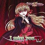 I miss you(生産限定盤)(DVD付)