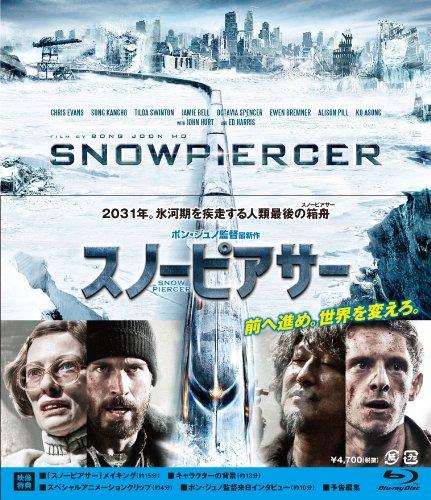 スノーピアサー [Blu-ray]