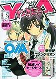 ヤングエース Vol.7 2010年 02月号 [雑誌]