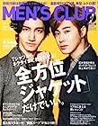 MEN'S CLUB (メンズクラブ) 2012年 05月号 [雑誌]