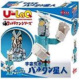 UーLaQ宇宙忍者バルタン星人 ([バラエティ])