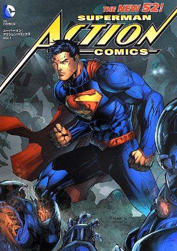 スーパーマン:アクション・コミックス Vol.1 (DC COMICS)