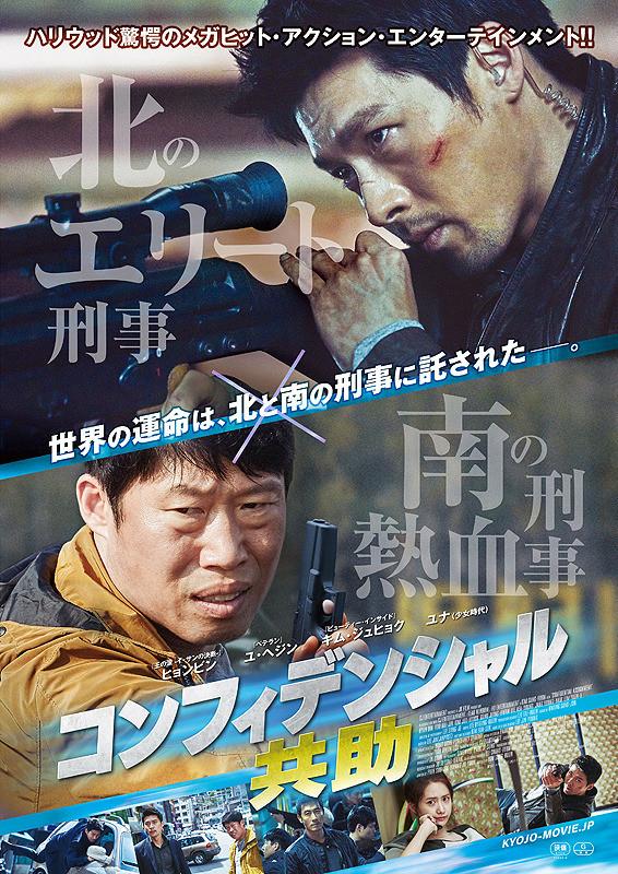 http://eiga.k-img.com/images/movie/87813/photo/28523ec279d7b34c.jpg?1515487825