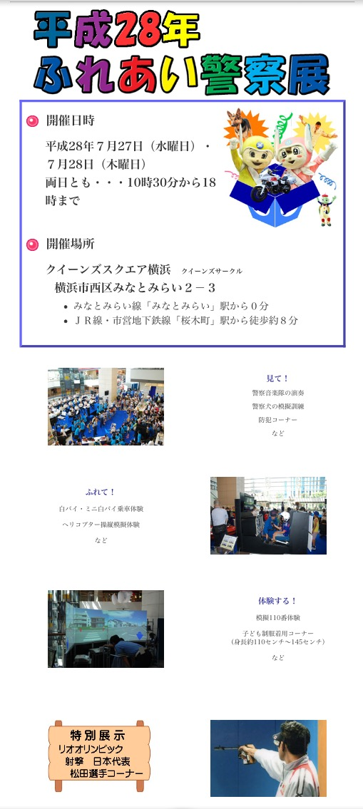 アップロードファイル 985-1.jpg