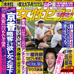 cover11-38