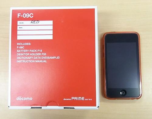 RIMG0981