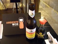 ISENBECK, Premium Argentina