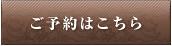スクリーンショット(2010-09-07 21.45.50)