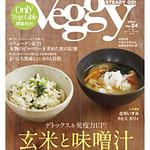 book-veggy24