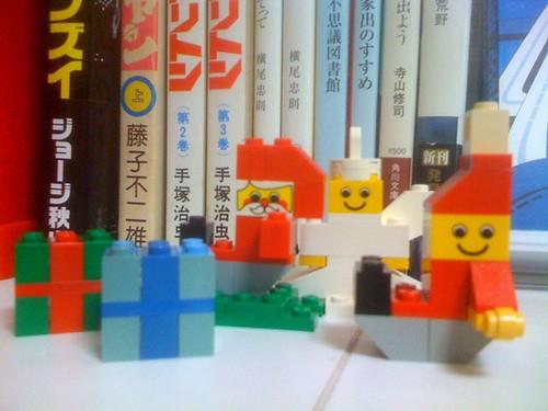LEGO 4924 アドベントカレンダー