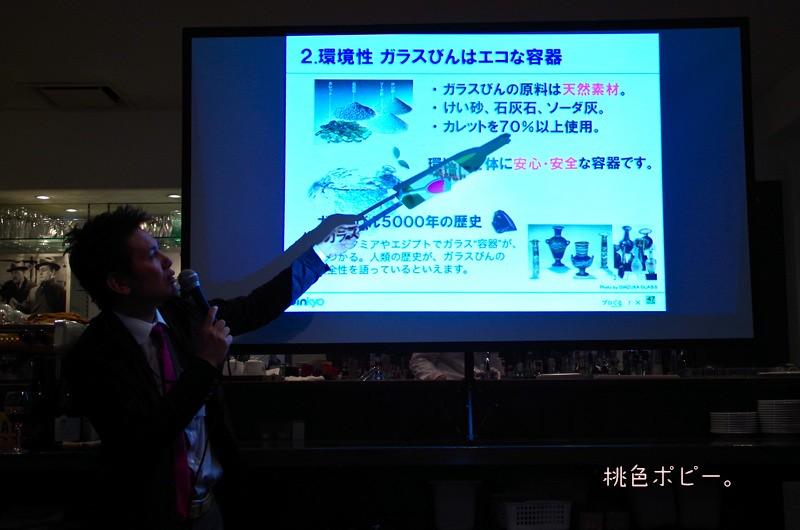 日本ガラスびん協会