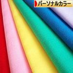 にほんブログ村 ファッションブログ パーソナルカラーへ