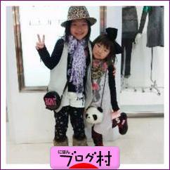 にほんブログ村 ファッションブログ 小中学生ファッションへ