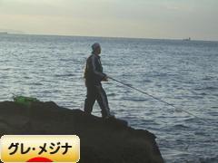 にほんブログ村 釣りブログ グレ・メジナ釣りへ